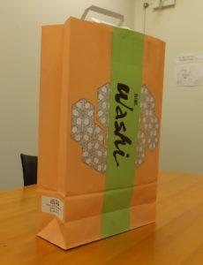 小津和紙の紙袋