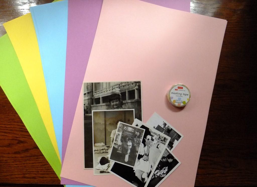使用する色画用紙と写真たち
