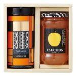 9月のプレゼントは、FAUCHON(フォション)の紅茶・ジャム詰合せ