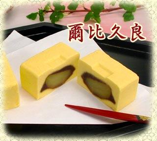 名高い「和菓子 大吾」の献上品 武蔵野銘菓、「爾比久良(にいくら)」
