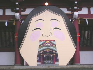 #絆と癒しCOMの動画94