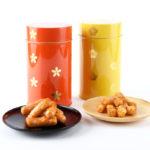 3月のプレゼントは職人のこだわりが詰まった、ゆしま花月のかりんとう(丸小缶2本セット)