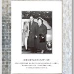 「絆の絵Ⅱ」Aタイプ 縦長型